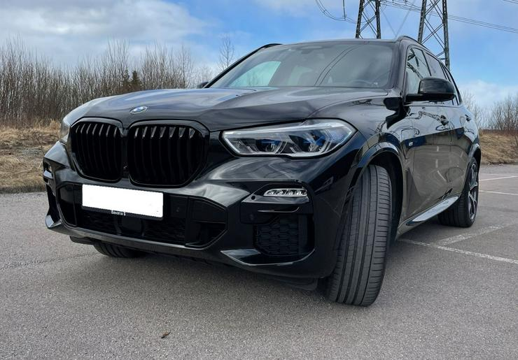 BMW X5 xDrive45e xLine