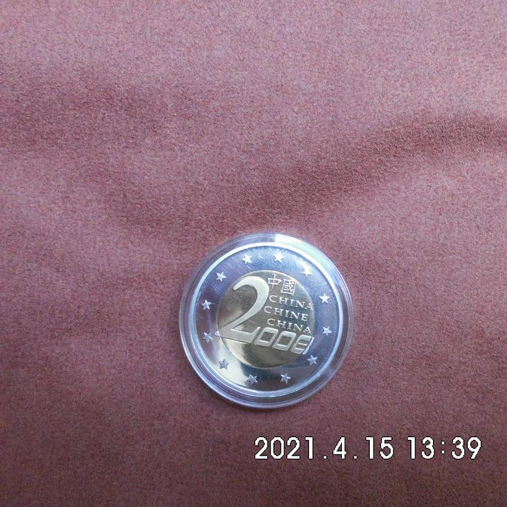 Bild 2: Medaille China 2008 Olympia