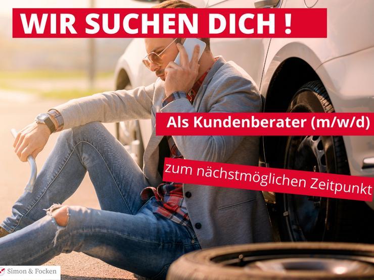 Telefonischer Kundenberater (m/w/d)