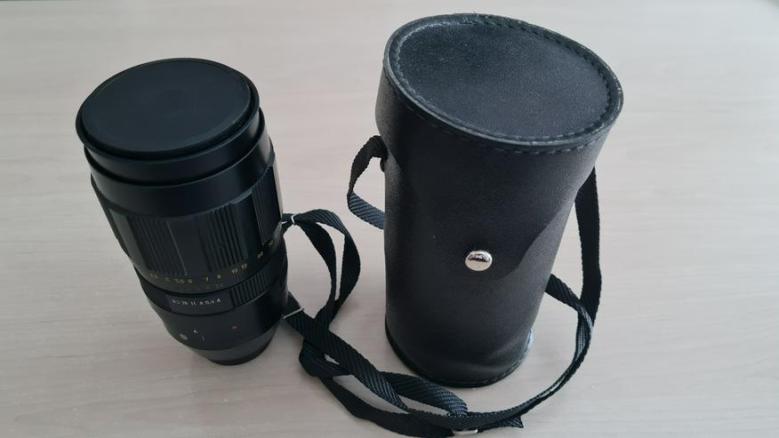 JUPITER-21M Objektiv 4/200