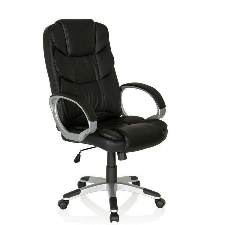 Drehstuhl Schreibtischstuhl Chefsessel Bürostuhl RELAX-Bürosessel ******** NEU!!! ********
