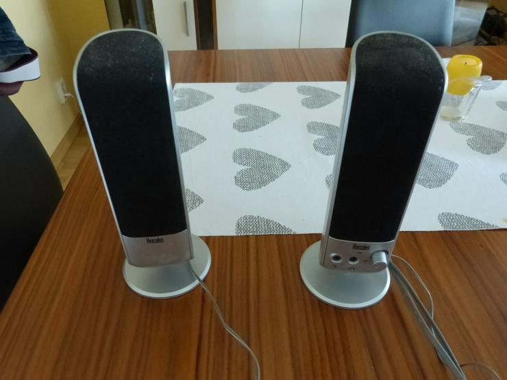 Verkaufe 2 Lautsprecher mit Klinkenstecker und Stromanschluß für den PC Marke Hercules