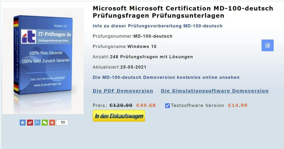 Prüfungsfragen und Antworten zu MD-100 deutsch zertifizierung Unterlagen