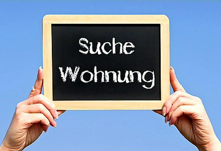 Suche Mietwohnung in Werneck/Landkreis Schweinfurt