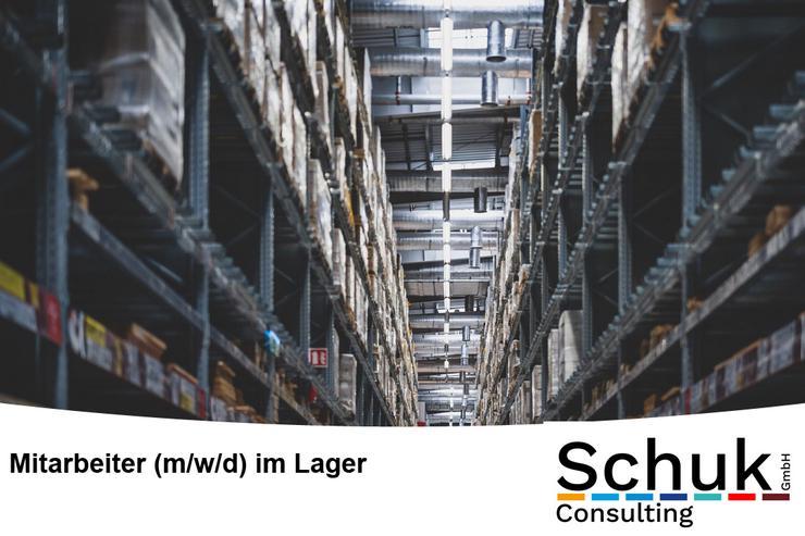 Lagerhelfer (m/w/d) in Gummersbach gesucht