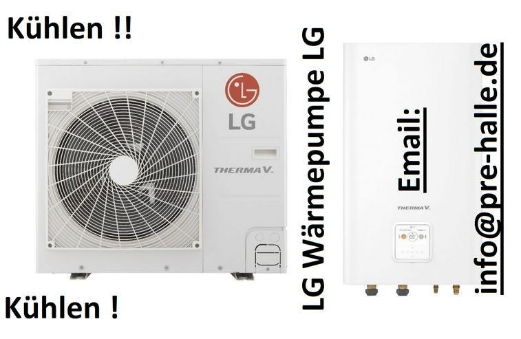 Bild 2: 1A LG Therma V Set Split Luft-Wasser-Wärmepumpe R32, 7 kW pre