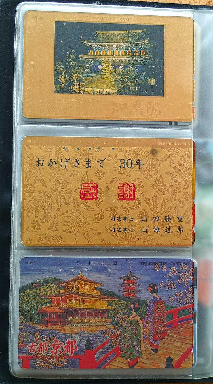 Bild 2: Telefonkarten aus den 90er Jahren