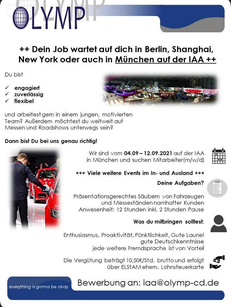 Reinigungskraft auf der IAA in München (m/w/d)
