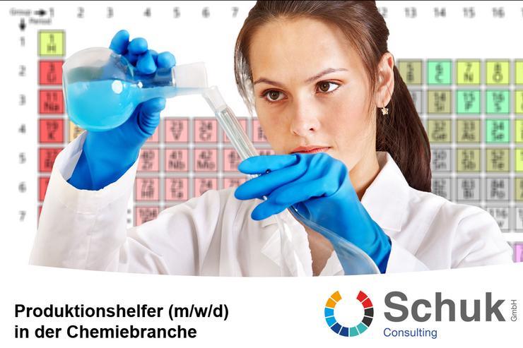 Helfer (m/w/d) - Chemie in Bonn