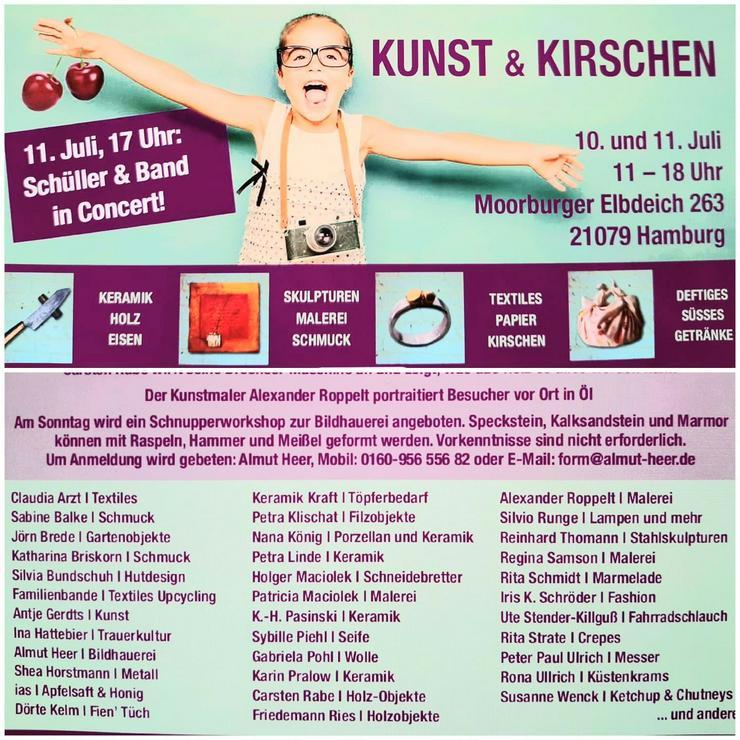 KUNST & KIRSCHEN 2021