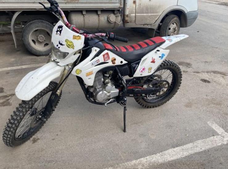 Motocross Kayo T2