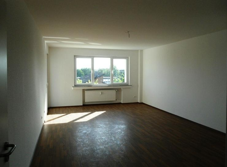 Bild 2:   Wohnung mit Balkon und Garage!