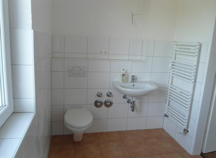 Bild 5:   Wohnung mit Balkon und Garage!