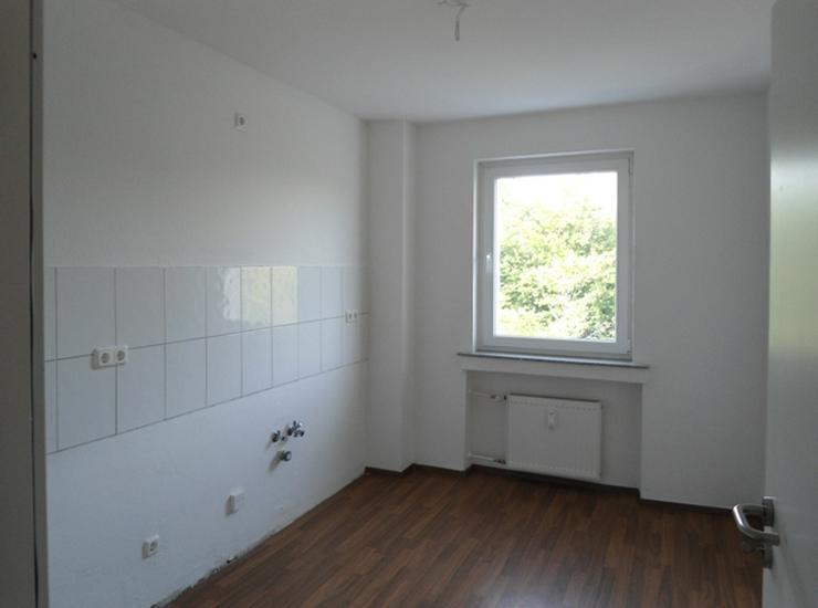 Bild 3:   Wohnung mit Balkon und Garage!