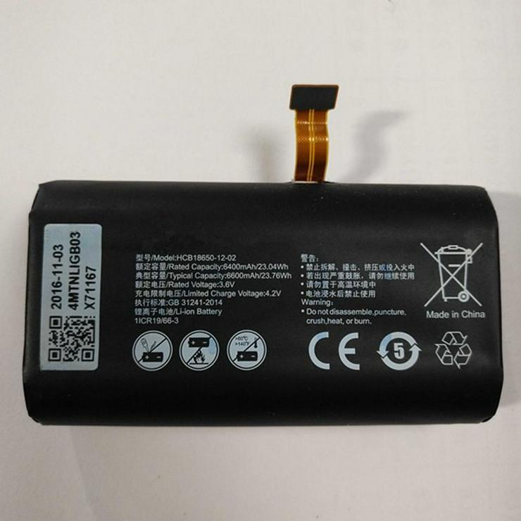 Akku für Huawei E5885Ls-93a Mobile WiFi Pro2 - Neuer Hochwertiger HCB18650-12-02 Ersatzakku