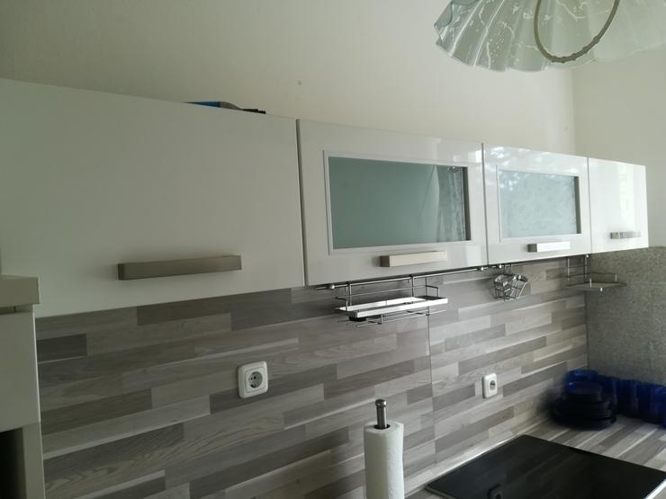 4 Küchen-Oberschränke, weiß, auch einzeln erhältlich