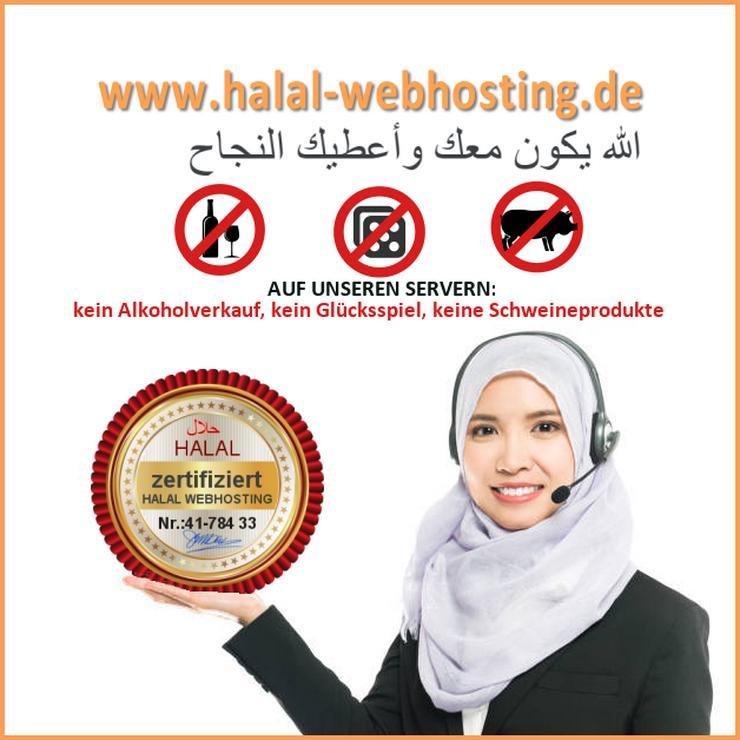 HALAL Webhosting für Ihre Webseite - Agenturen, Personal & Dienstleistungen - Bild 1