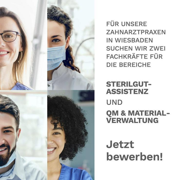 Qualitätsmanagement und Materialverwaltung