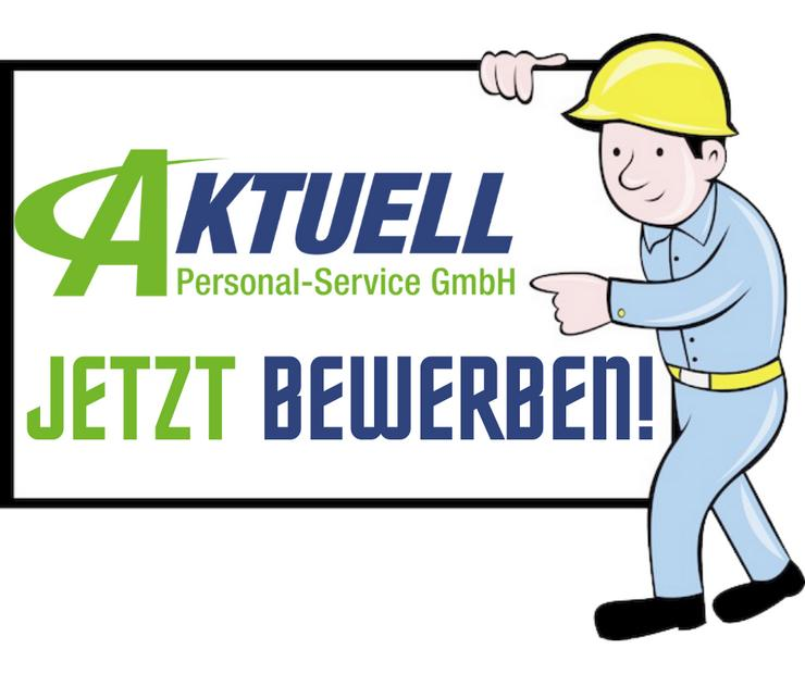 Techniker (m/w/d) Gebäudesystemtechnik